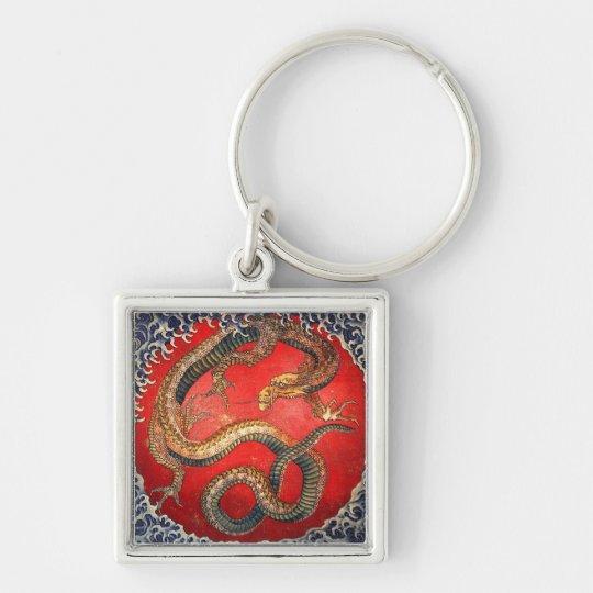 北斎の龍, 北斎 Hokusai Dragon, Hokusai Keychain