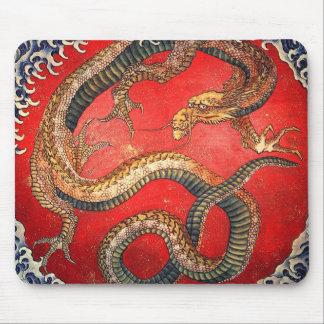北斎の龍, 北斎 Hokusai Dragon, Hokusai, Ukiyoe Mouse Pad