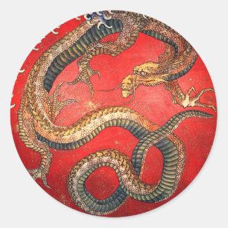 北斎の龍, dragón de Hokusai del 北斎, Hokusai Pegatinas Redondas
