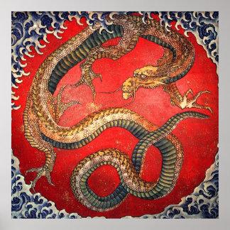 北斎の龍, dragón de Hokusai del 北斎, Hokusai Póster