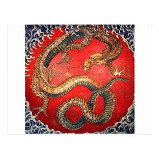 北斎の龍, dragón de Hokusai del 北斎, Hokusai Tarjeta Postal