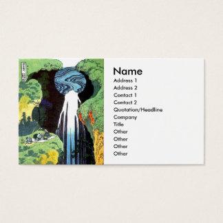 北斎 Hokusai Amida Waterfall Fine Art Business Card