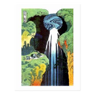 北斎 Hokusai Amida Waterfall Fine Art Postcard