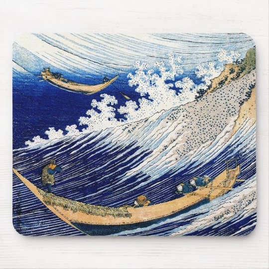 北斎 Hokusai Ocean Waves Japanese Fine Art Mouse Pad