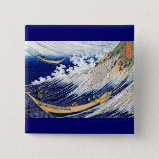 北斎 Hokusai Ocean Waves Japanese Fine Art Pinback Button