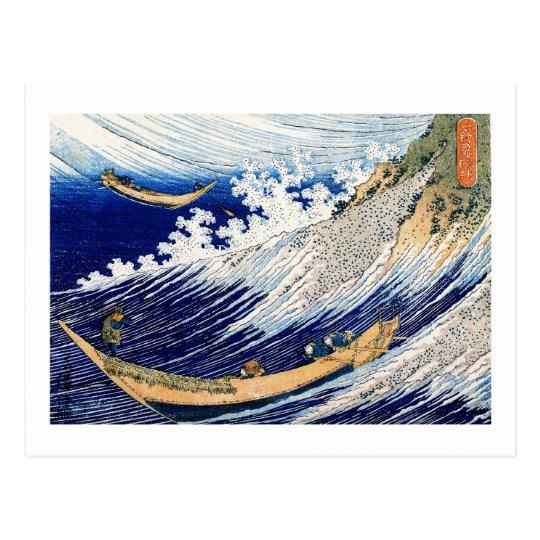 北斎 Hokusai Ocean Waves Japanese Fine Art Postcard