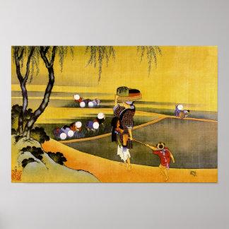 北斎 Rice Fields Hokusai Fine Art Poster