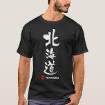 北海道, kanji del japonés de Hokkaido Playera
