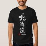 北海道, kanji del japonés de Hokkaido Playeras