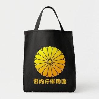 16 eightfold chrysanthemum bag