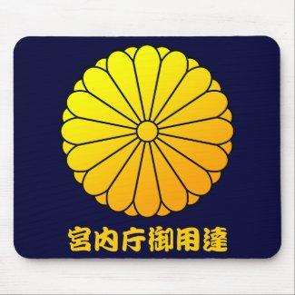 16 eightfold chrysanthemum mousepad