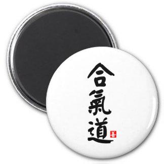 合气道 del Aikido Imán Redondo 5 Cm