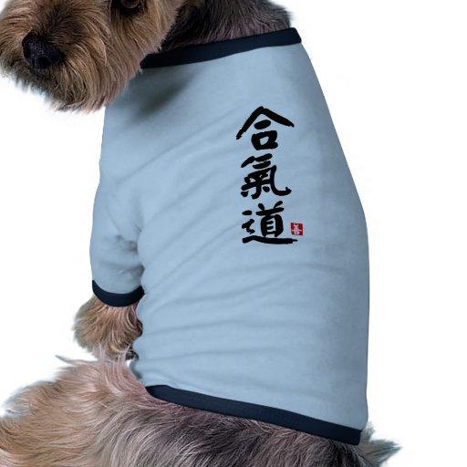 合气道 del Aikido Ropa De Perros
