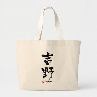 吉野, kanji del japonés de Yoshino Bolsa Tela Grande