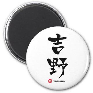 吉野, kanji del japonés de Yoshino Imán De Frigorífico