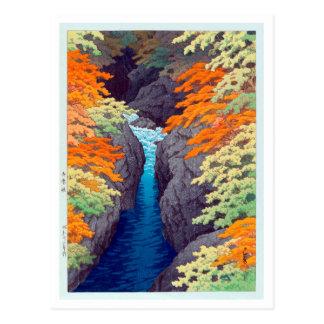 吾妻峡, Azuma Gorge, Hasui Kawase, Woodcut Postcard