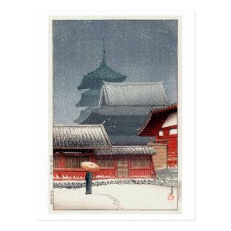 四天王寺, Shitennō-ji in Osaka, Hasui Kawase, Woodcut Postcard