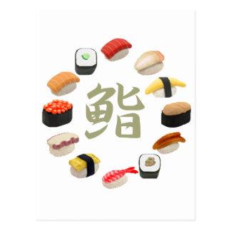 回転寿司 del kanji del sushi y de Susi Tarjeta Postal