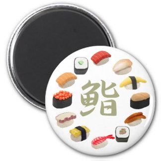 回転寿司 del sushi y del kanji imán de frigorífico