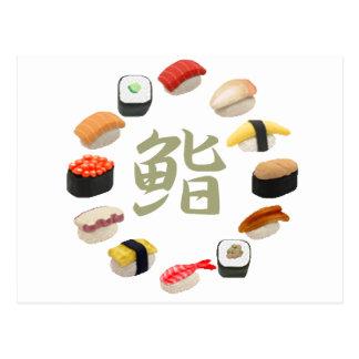 回転寿司 del sushi y del kanji postales