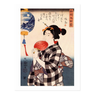 団扇を持つ女, 国芳 Woman with a Round Fan, Kuniyoshi Postcard