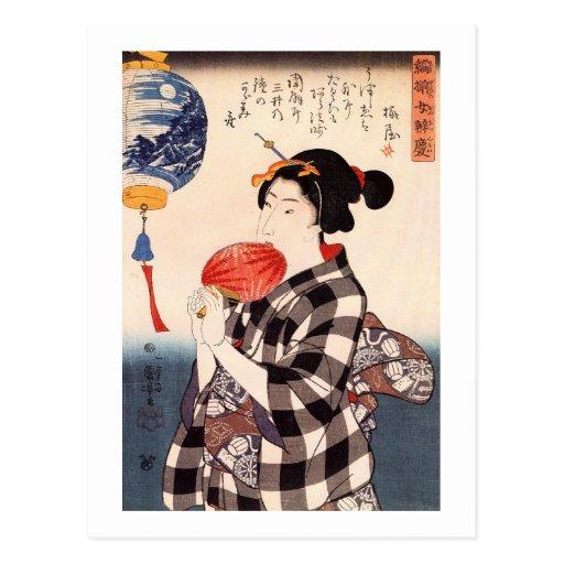 団扇を持つ女, 国芳 Woman with a Round Fan, Kuniyoshi Postcard