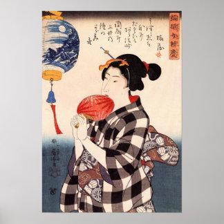 団扇を持つ女, mujer con una fan redonda, Kuniyoshi del 国 Impresiones