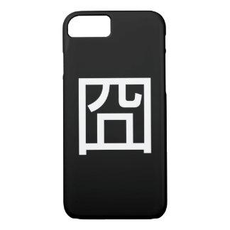 囧 Jiong Chinese Orz Asian Meme Hanzi Emoticon iPhone 7 Case