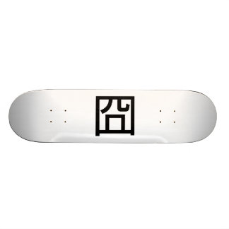 囧 Jiong Chinese Orz Asian Meme Hanzi Emoticon Skateboard Deck