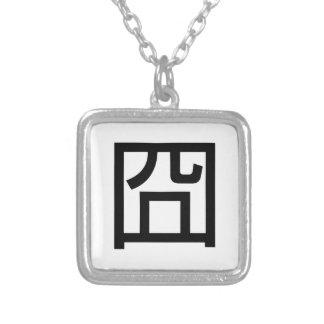 囧 Jiong Chinese Orz Asian Meme Hanzi Emoticon Square Pendant Necklace