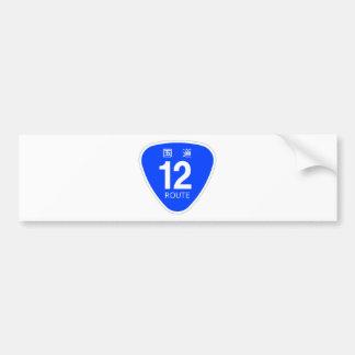 国道12号線ー国道標識 国道13号線ー国道標識 国道14号線ー国道標識 バンパーステッカー