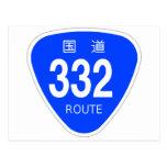 国道332 号線ー国道標識 はがき