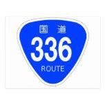 国道336 号線ー国道標識 はがき