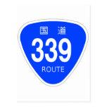 国道339 号線ー国道標識 ポストカード