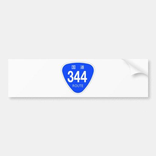 国道344 号線ー国道標識 バンパーステッカー