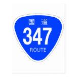 国道347 号線ー国道標識 葉書き
