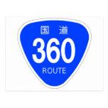 国道360 号線ー国道標識 ポストカード