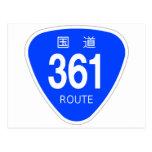 国道361 号線ー国道標識 ポストカード