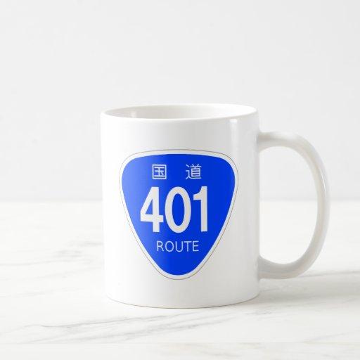 国道401号線ー国道標識 TAZA