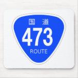 国道473号線ー国道標識 マウスパッド