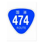 国道474号線ー国道標識 葉書き