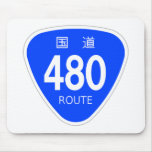 国道480号線ー国道標識 マウスパッド
