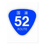 国道52号線ー国道標識 ポストカード