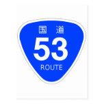 国道53号線ー国道標識 はがき