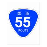 国道55号線ー国道標識 葉書き