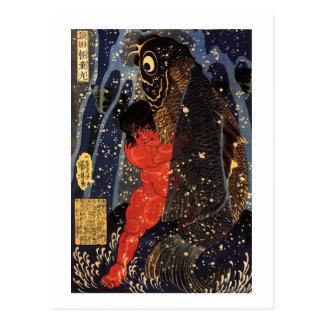 坂田金時と巨鯉 国芳 Sakata Kintoki y carpa enorme Kuniyo Tarjetas Postales