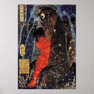 坂田金時と巨鯉, 国芳, Sakata Kintoki y carpa enorme, Póster