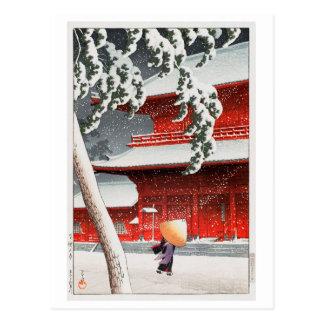 増上寺, 川瀬巴水 Zôjô-ji Temple, Hasui Kawase, Woodcut Postcard