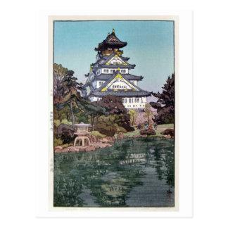 大阪城, Osaka Castle, Hiroshi Yoshida, Woodcut Postcard