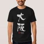 大阪, Osaka Japanese Kanji Tee Shirt